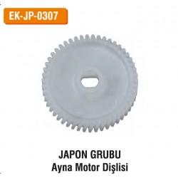 JAPON GRUBU Ayna Motor Dişlisi | EK-JP-0307
