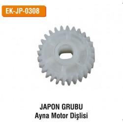 JAPON GRUBU Ayna Motor Dişlisi | EK-JP-0308