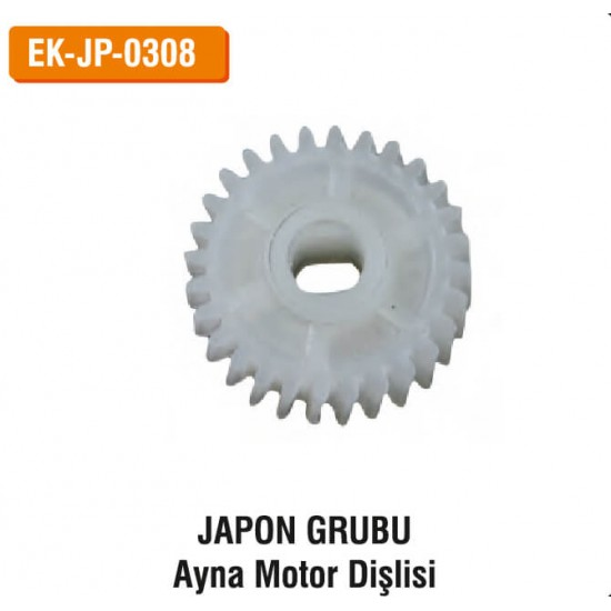 JAPON GRUBU Ayna Motor Dişlisi   EK-JP-0308
