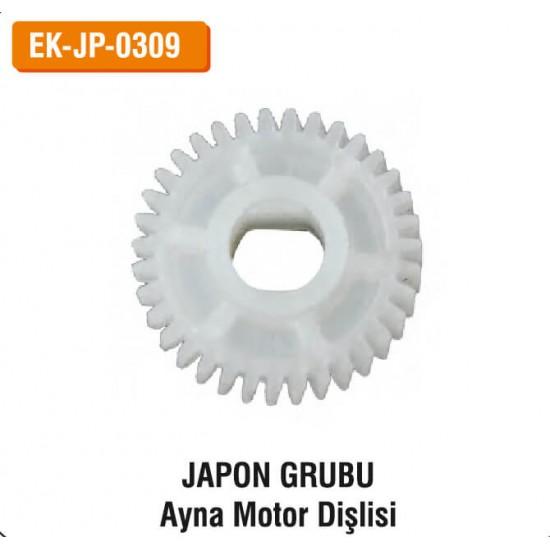 JAPON GRUBU Ayna Motor Dişlisi | EK-JP-0309