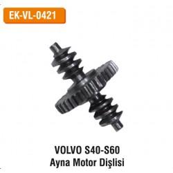 VOLVO S40-S60 Ayna Motor Dişlisi | EK-VL-0421